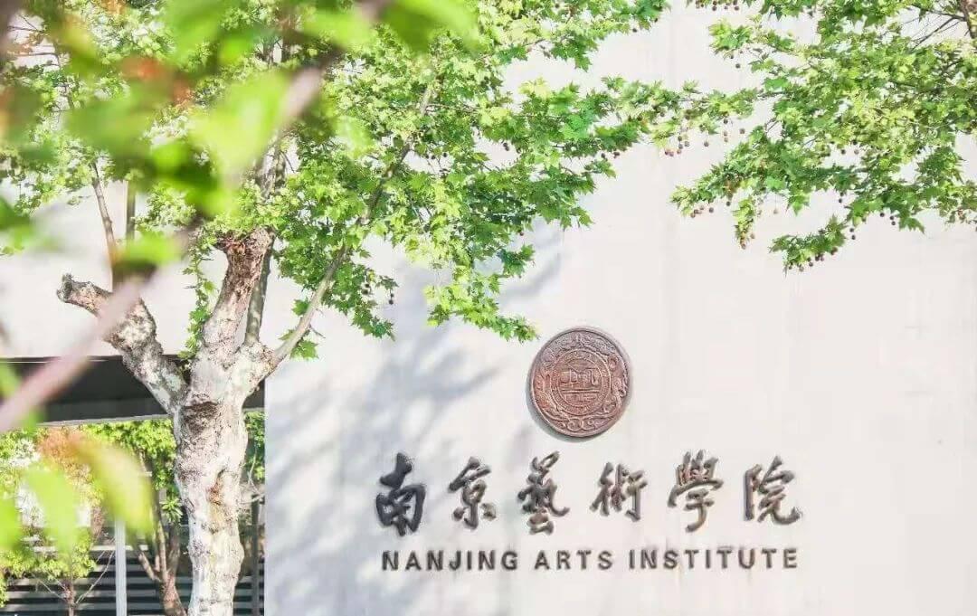 作为美术生,广州十大画室揭秘六大艺术学院和九大美院的区别,03