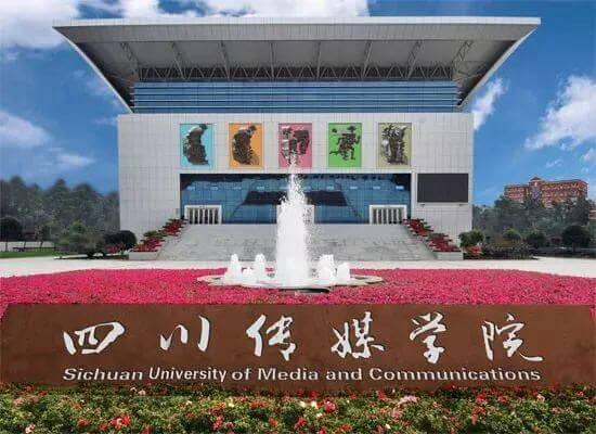 2021美术联考没考好的,这8所保底校考院校可以重点考虑! 广州围墙画室附图4