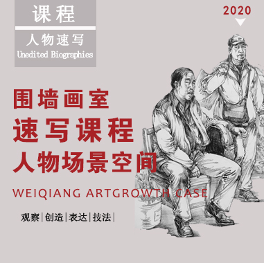 广州围墙画室教学,广州美术培训,广州美术画室