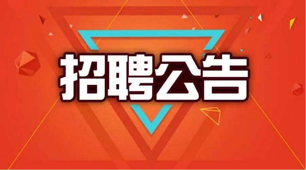 广州十大画室招兵买马-围墙画室高一高二美术老师招聘