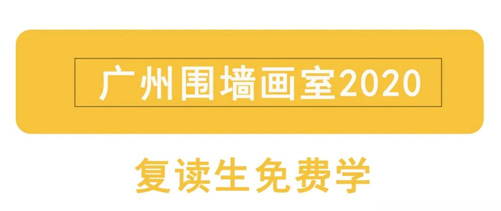 广州艺考画室,广州高考美术培训.广州画室招生,10
