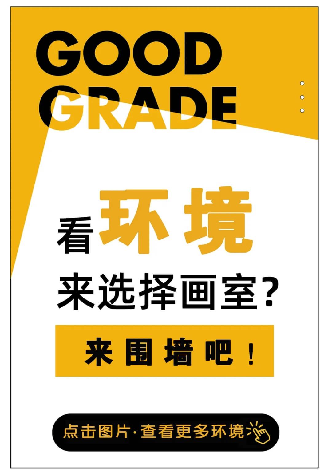 广州艺考画室,广州暑假班画室,广州美术画室,05
