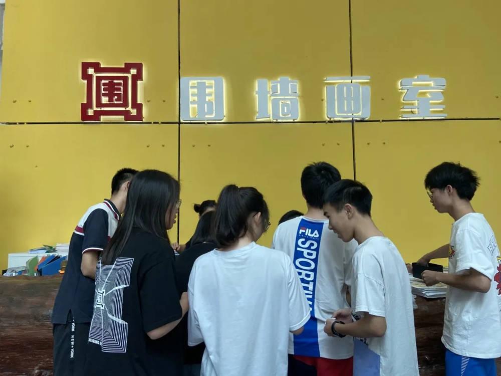 广州围墙画室2021届第一次月考,不知你们的战绩如何,02