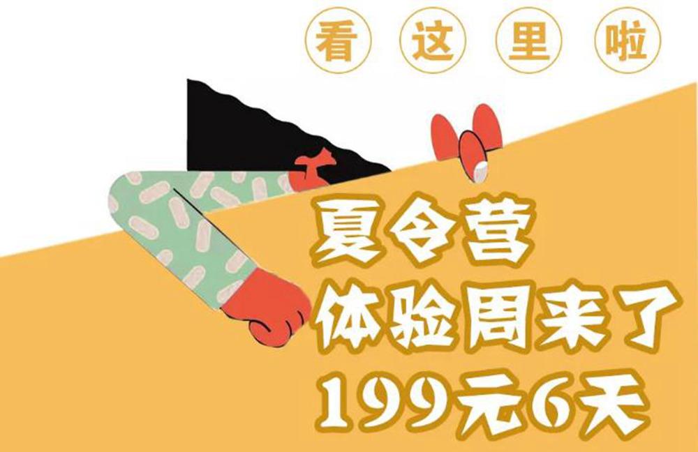 广州围墙画室,广州艺考画室,广州画室
