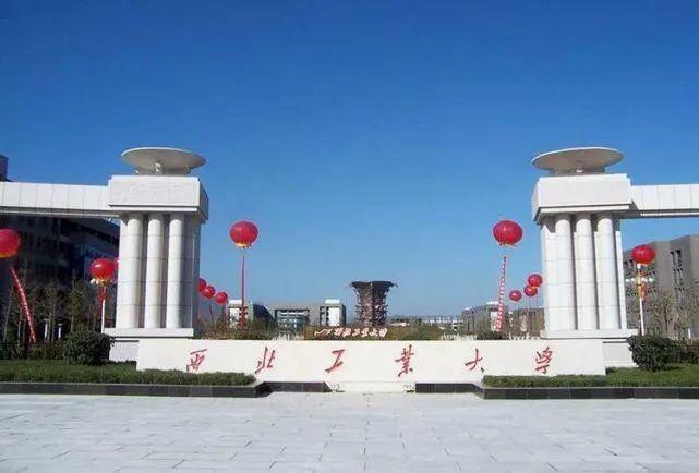这些实力堪比美院的985院校,都开设了美术类专业!广州围墙画室附图19