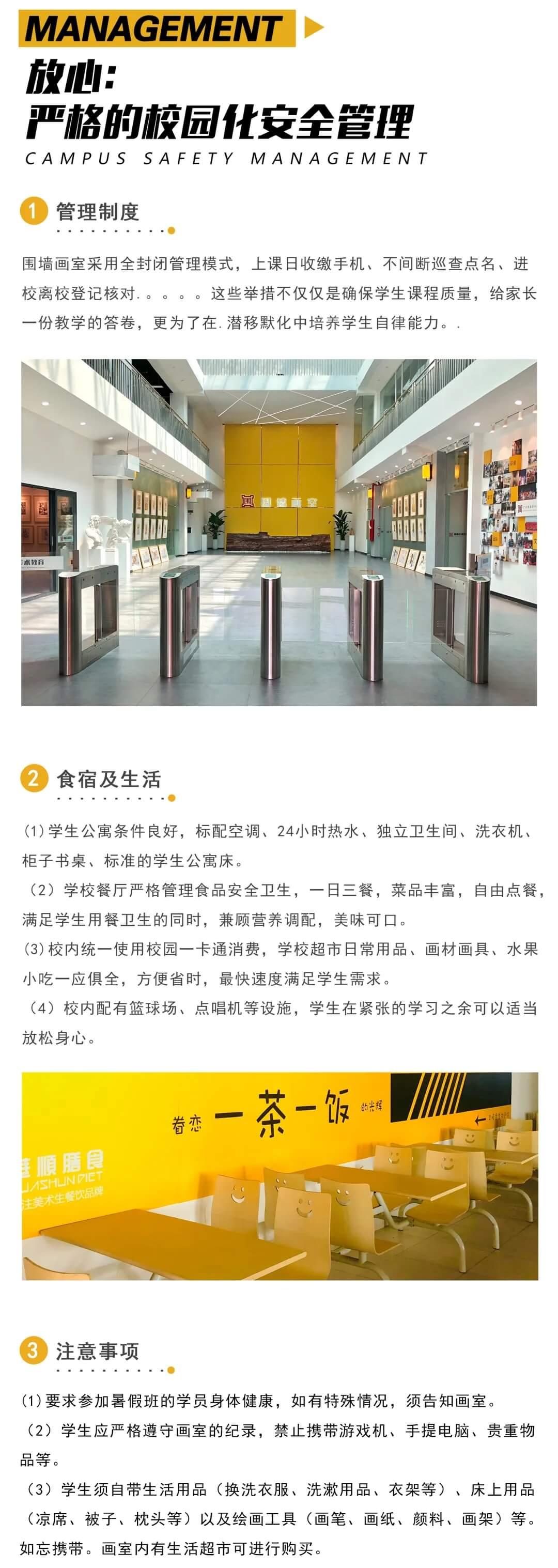 广州艺考画室,广州暑假班画室,广州美术画室,04
