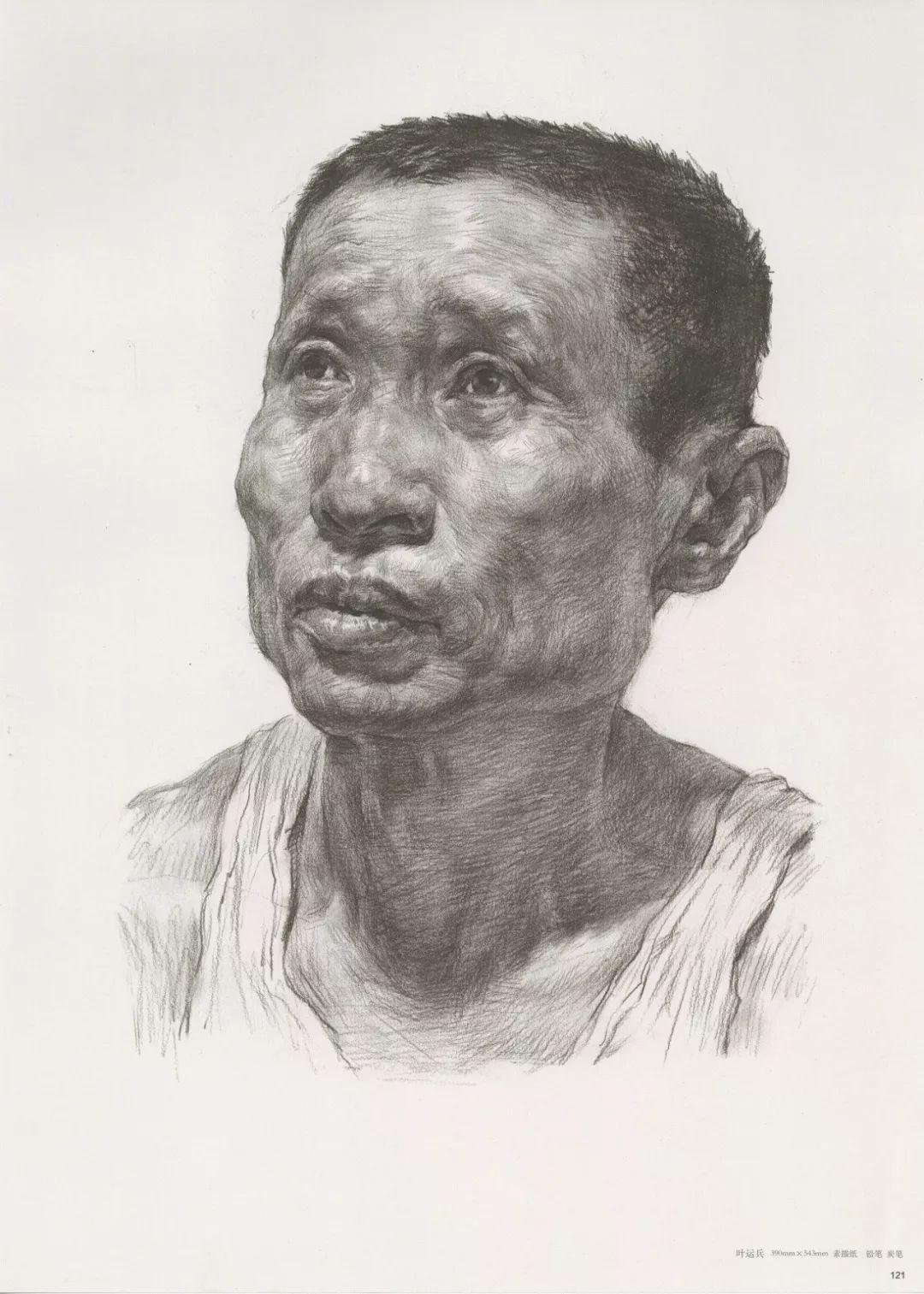 画老人素描头像就犯怂,掌握了广州十大画室整理的这两点就不怂了,29