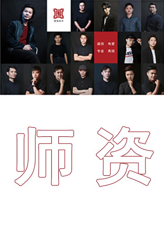 广州围墙画室师资,广州画室师资,广州美术培训班