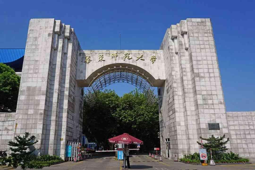这些实力堪比美院的985院校,都开设了美术类专业!广州围墙画室附图21