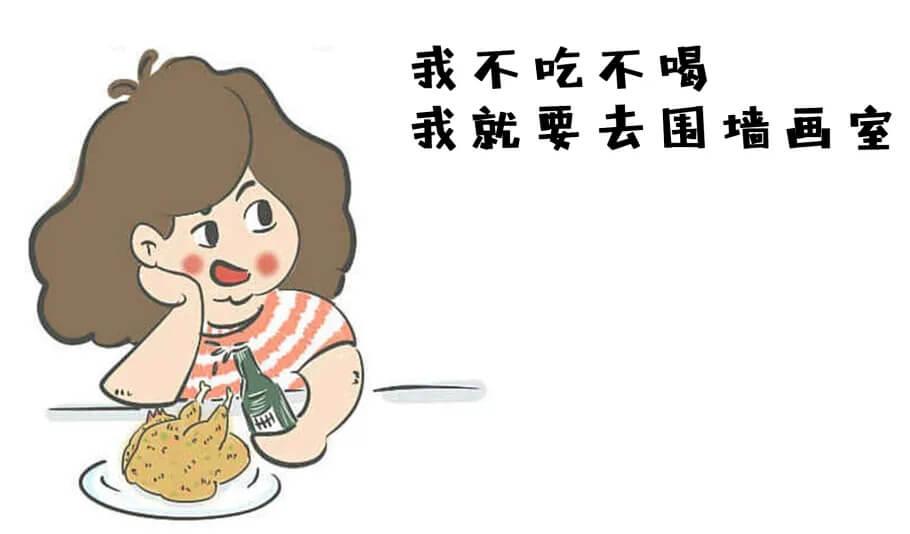 广州围墙画室,广州画室,广州围墙美术培训,05