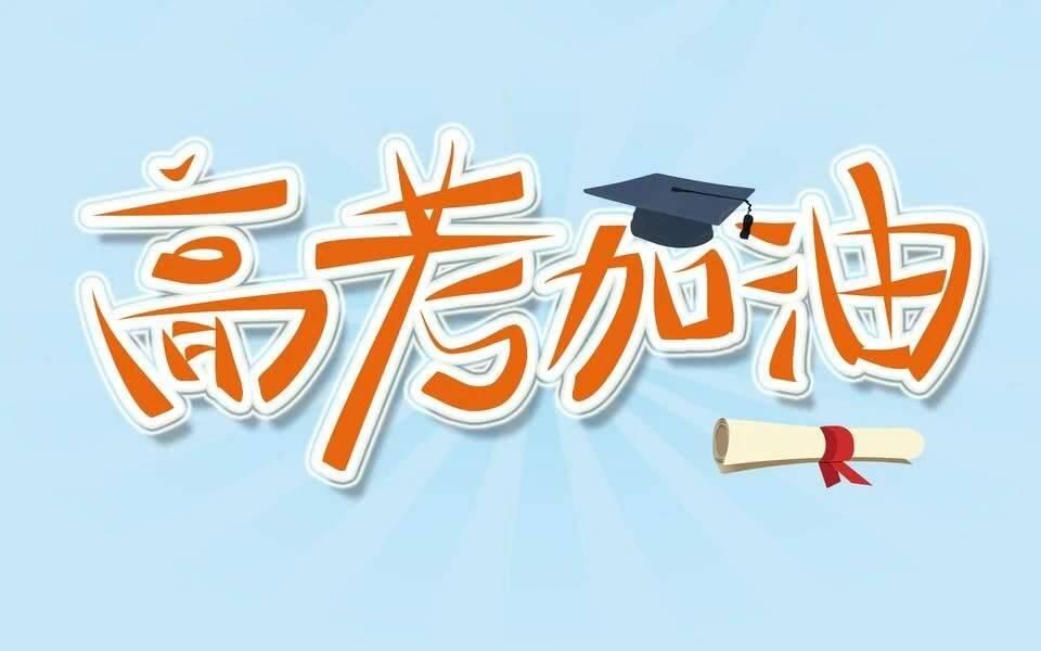 广州画室:6月再不搞定这几件事,如何从艺考大军中脱颖而出?
