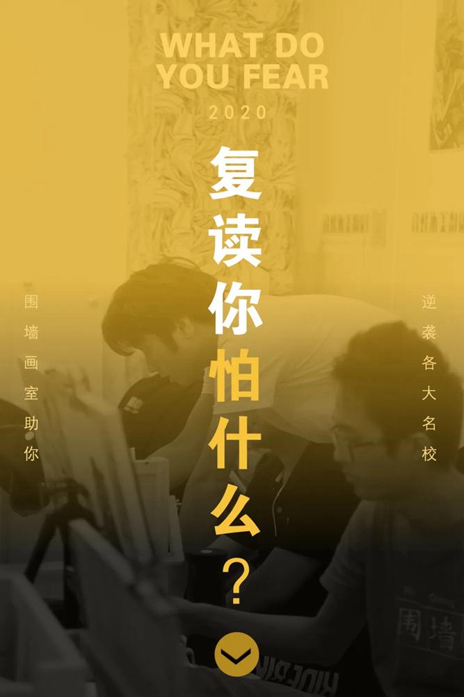 广州艺考画室,广州高考美术培训.广州画室招生,05