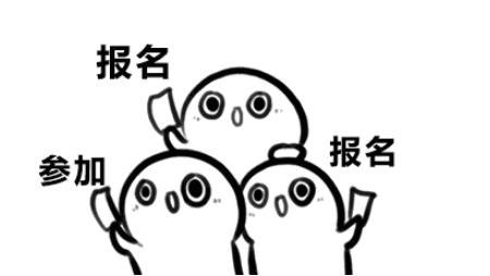 广东高考报名官宣啦!广州十大画室让你了解一下具体是怎么安排的?