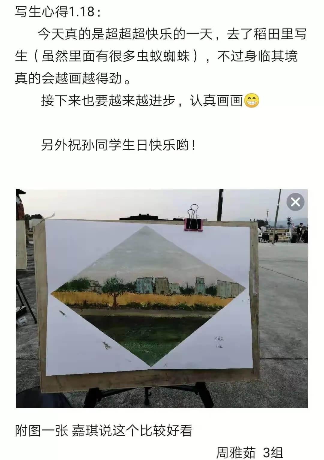 广州围墙画室,围墙画室,广州围墙美术培训,19