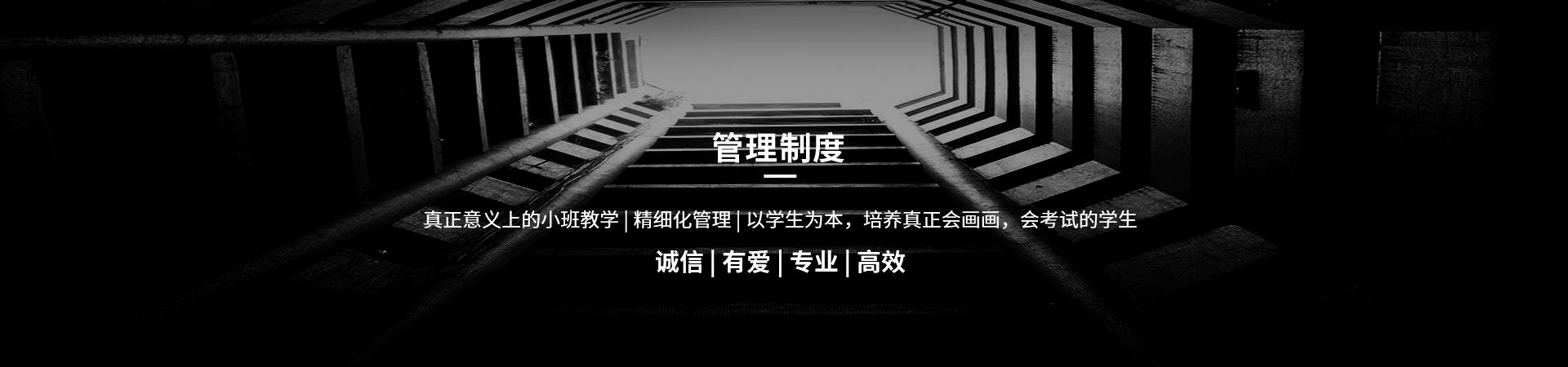广州围墙画室入学,广州美术培训班,广州画室招生简章