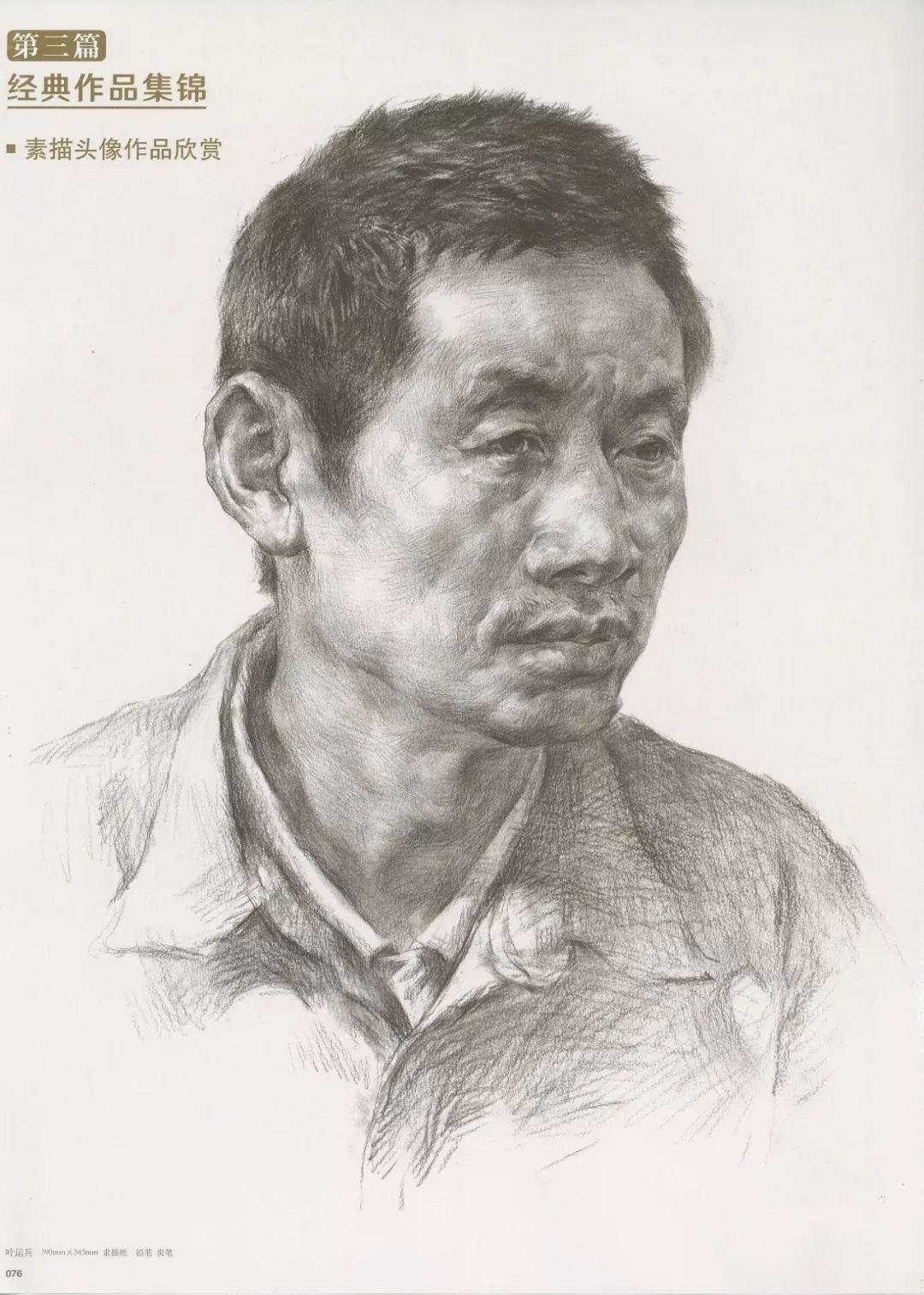 画老人素描头像就犯怂,掌握了广州十大画室整理的这两点就不怂了,15