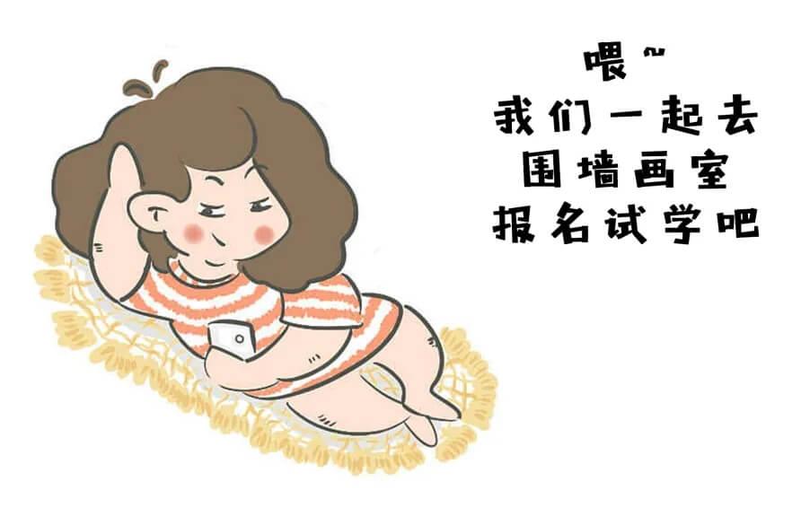 广州围墙画室,广州画室,广州围墙美术培训,07