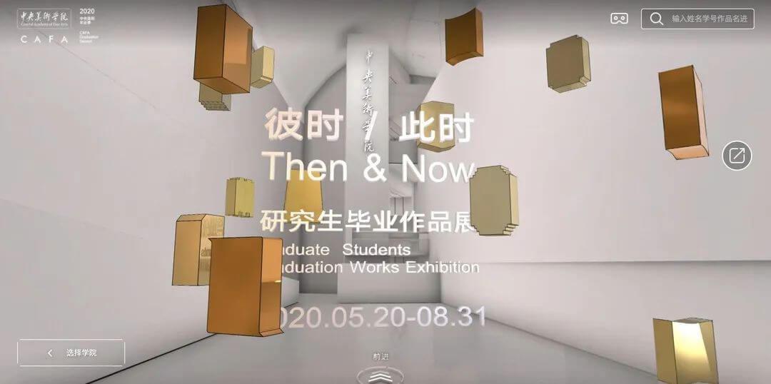 作为美术生,广州十大画室揭秘六大艺术学院和九大美院的区别,09