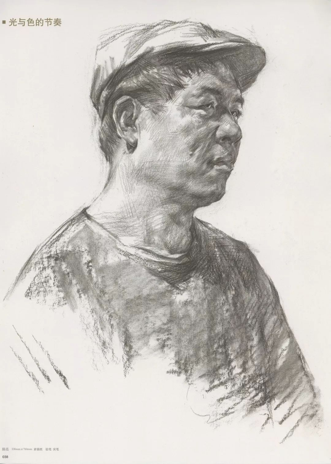 画老人素描头像就犯怂,掌握了广州十大画室整理的这两点就不怂了,01