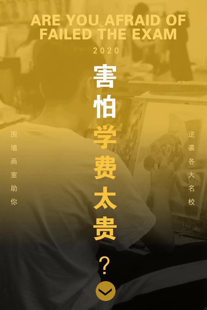 广州艺考画室,广州高考美术培训.广州画室招生,09