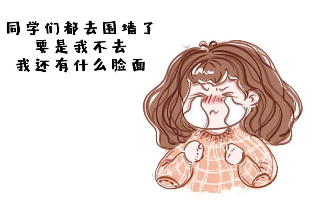 广州围墙画室,广州画室,广州围墙美术培训,09