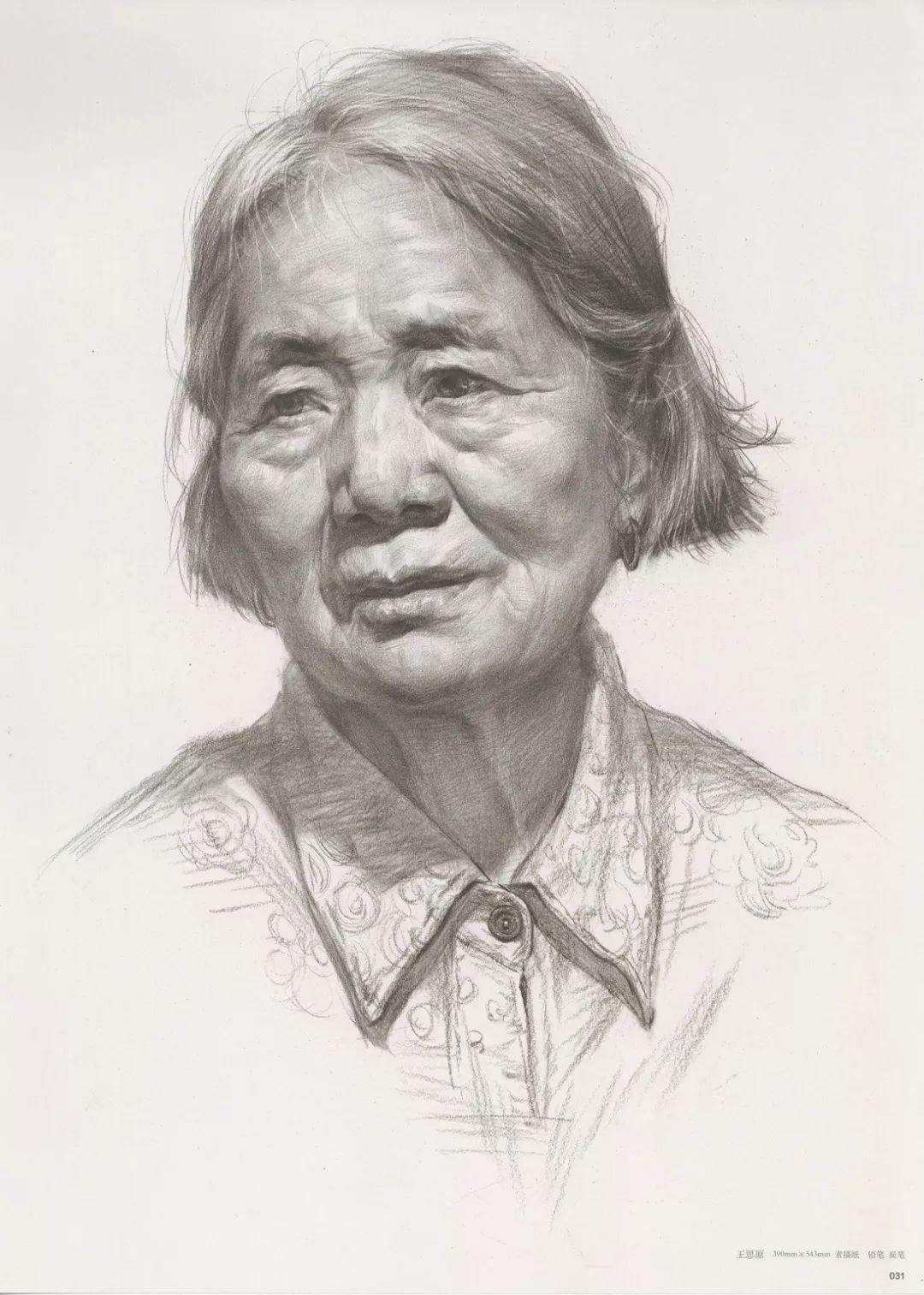画老人素描头像就犯怂,掌握了广州十大画室整理的这两点就不怂了,30