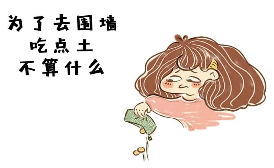 广州围墙画室,广州画室,广州围墙美术培训,11