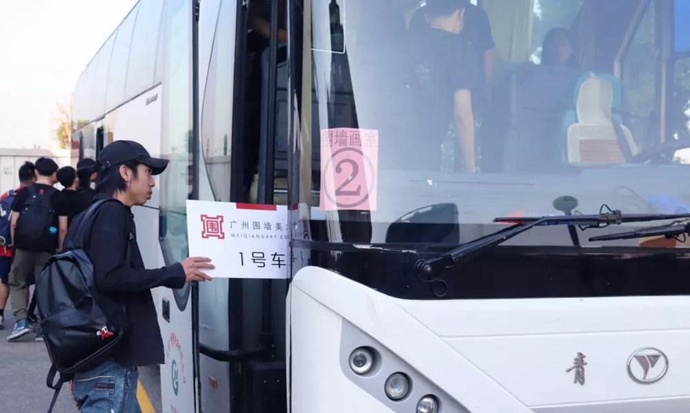 广州围墙画室,广州围墙美术培训,广州画室户外活动,03