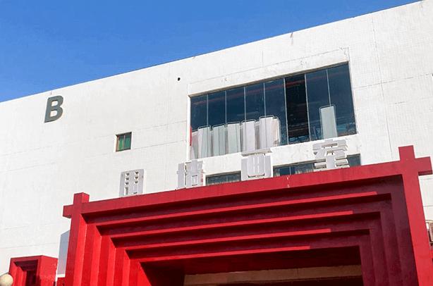 广州围墙画室简介,广州艺考画室,广州美术培训画室介绍