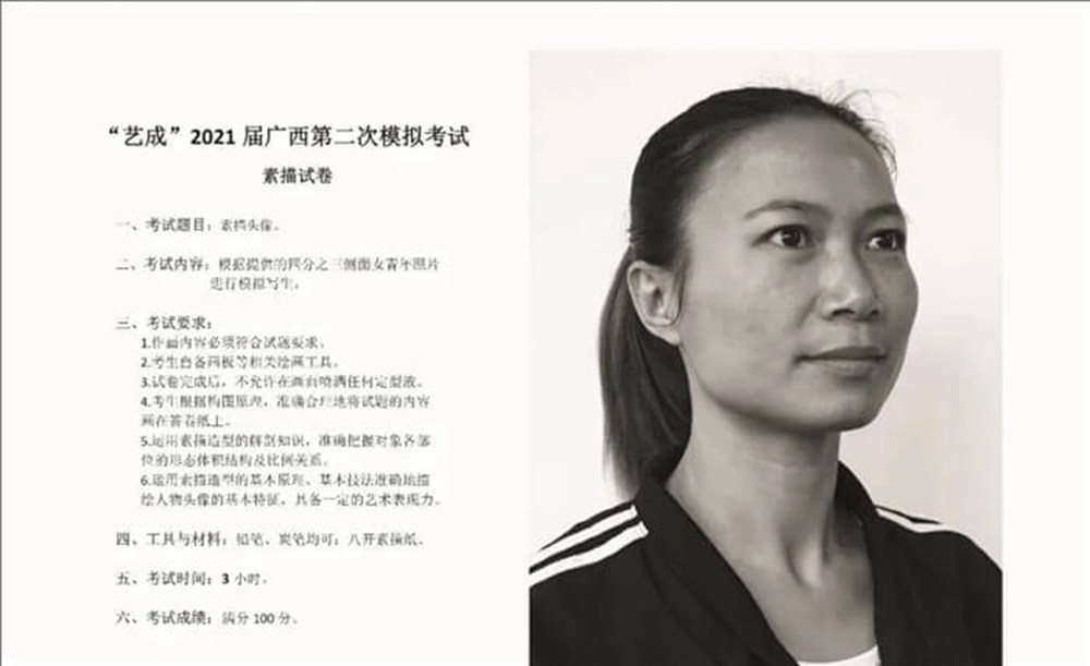 21届广西艺成二模高分卷发布,广州美术高考班觉得与一模进步好大!