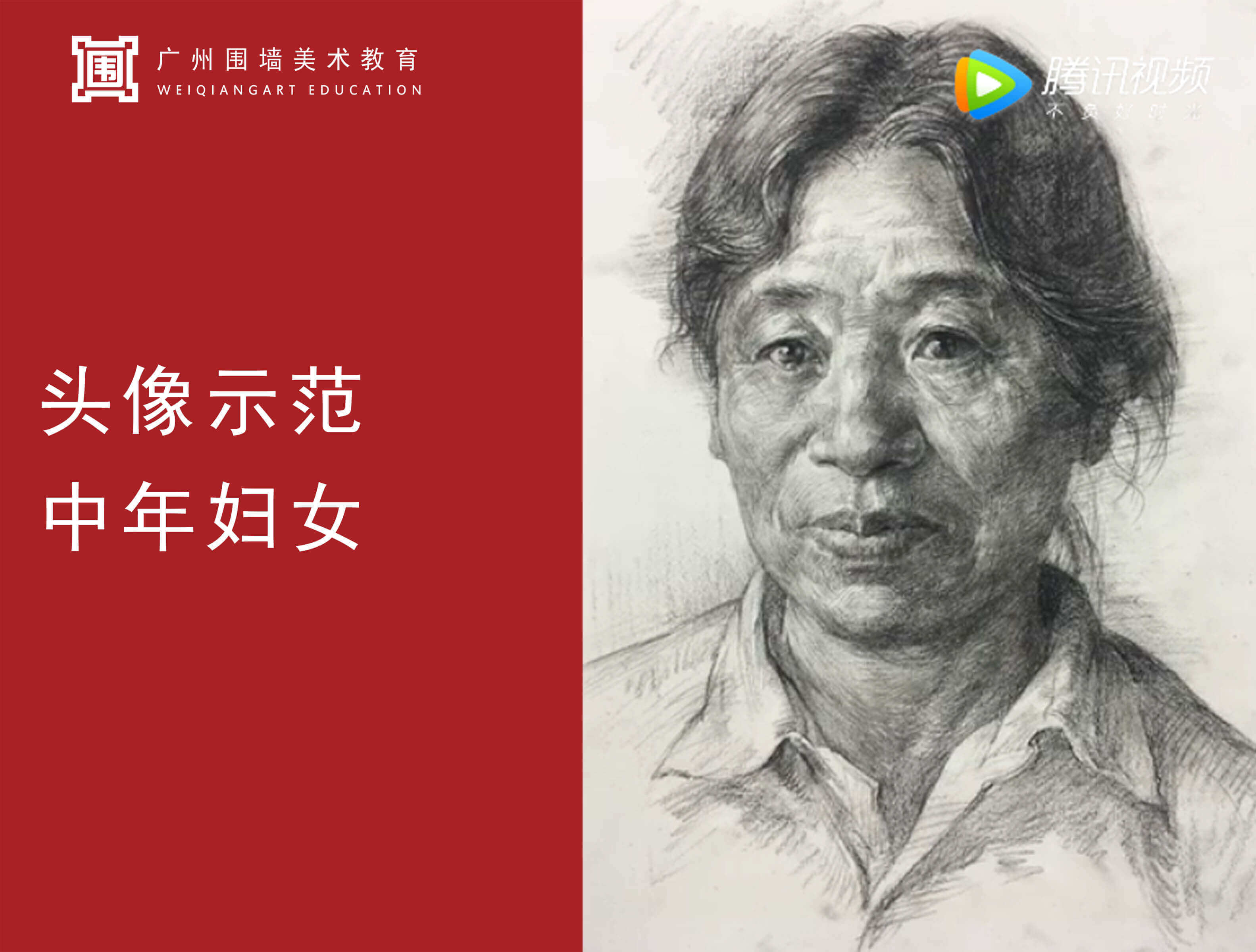 广州围墙画室课程,广州美术培训班,广州美术集训班