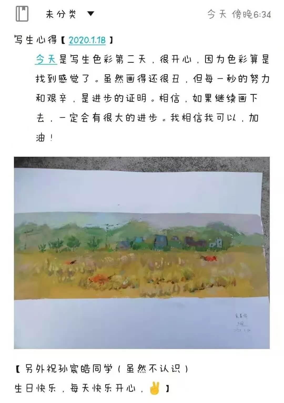 广州围墙画室,围墙画室,广州围墙美术培训,20
