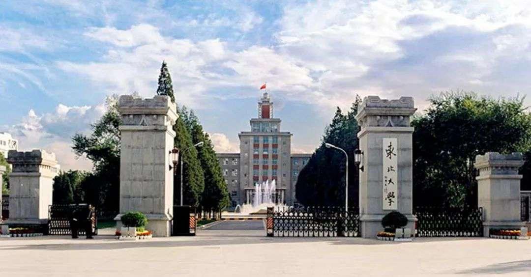 这些实力堪比美院的985院校,都开设了美术类专业!广州围墙画室附图15