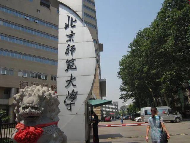 这些实力堪比美院的985院校,都开设了美术类专业!广州围墙画室附图4