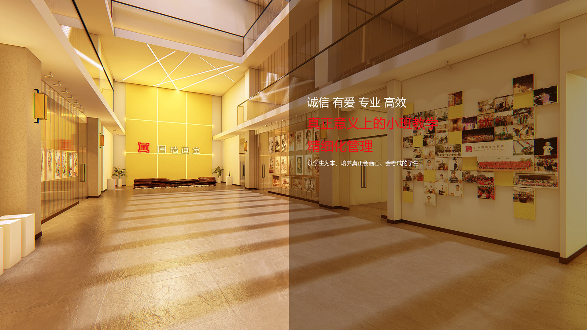 广州艺考画室,广州美术培训画室,广州画室集训