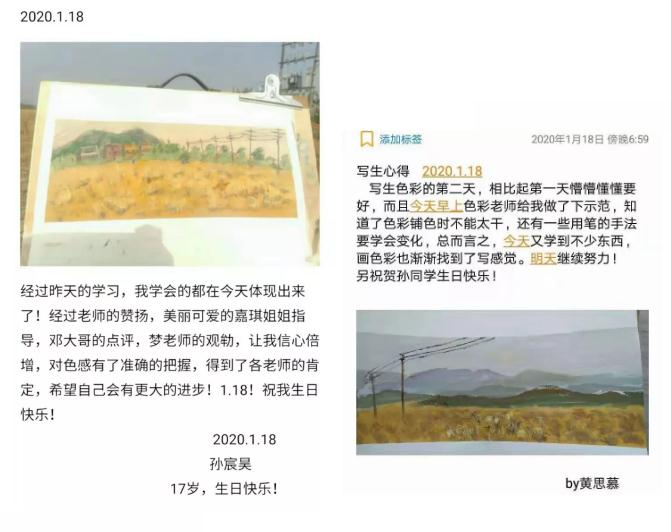 广州围墙画室,围墙画室,广州围墙美术培训,18