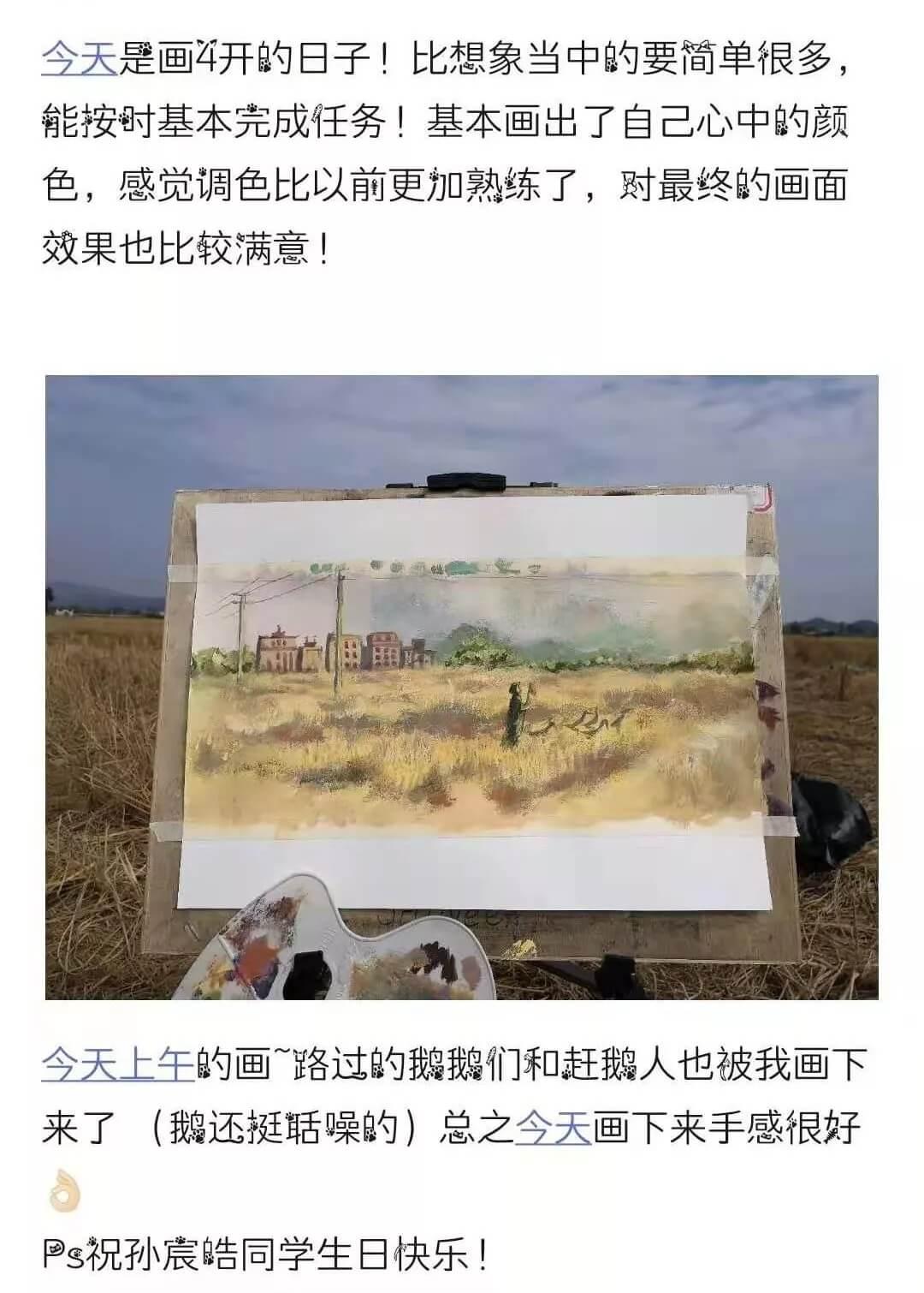 广州围墙画室,围墙画室,广州围墙美术培训,21