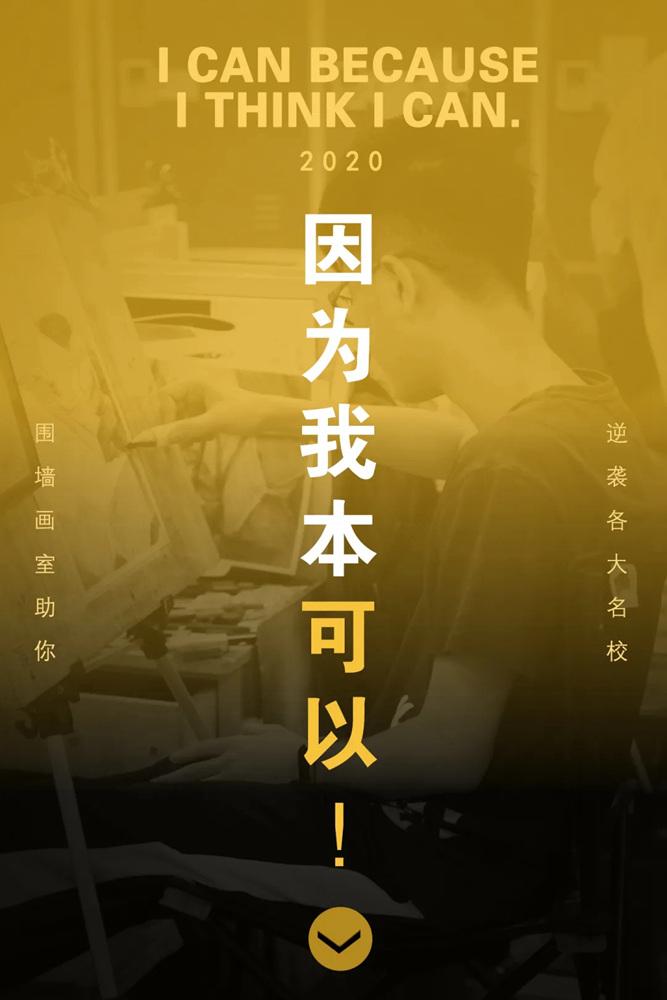 广州艺考画室,广州高考美术培训.广州画室招生,03