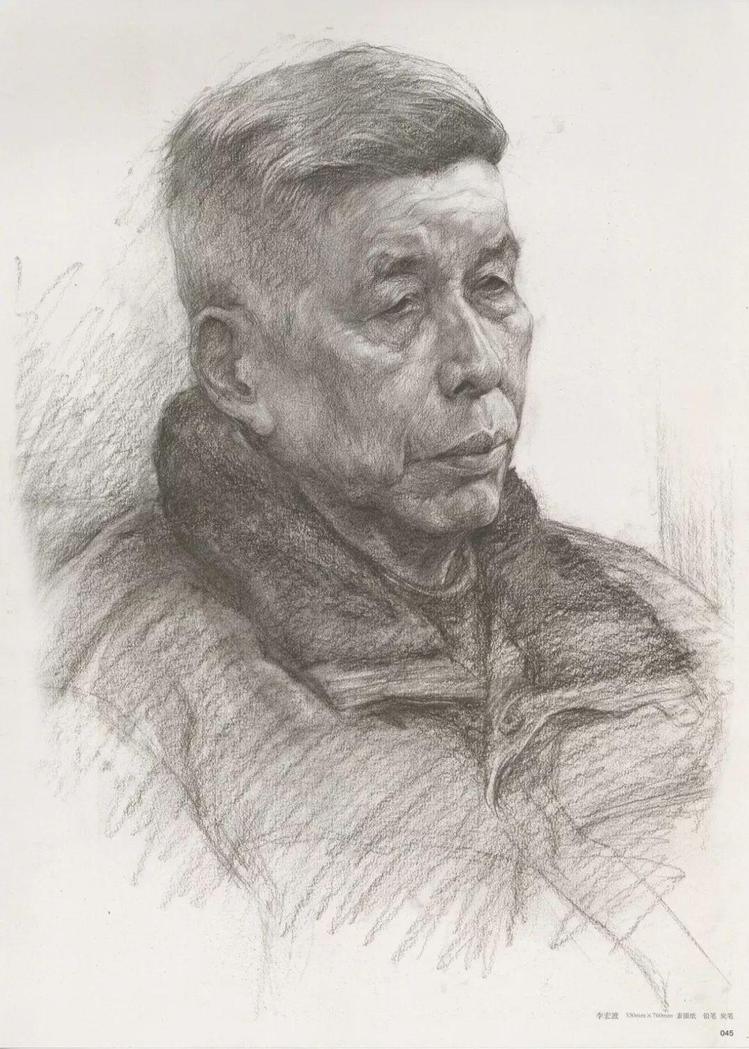 画老人素描头像就犯怂,掌握了广州十大画室整理的这两点就不怂了,04